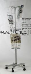资料架1规格L450*W450*H1360