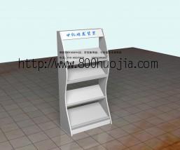 白色木质资料架64规格L700*W400*H1600